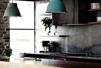 donnez un c t industriel et atelier votre cuisine paperblog. Black Bedroom Furniture Sets. Home Design Ideas