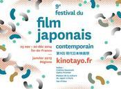 KINOTAYO, Festival film japonais contemporain 2014 édition]