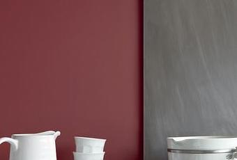 l id e cadeau d co de no l 6 offrez marsala la couleur de l 39 ann e pantone 2015 voir. Black Bedroom Furniture Sets. Home Design Ideas