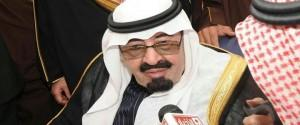 ALERTE: Le roi <b>Abdallah ben</b> Abdelaziz al-Saoud est décédé - alerte-roi-abdallah-ben-abdelaziz-al-saoud-de-L-j80rXR