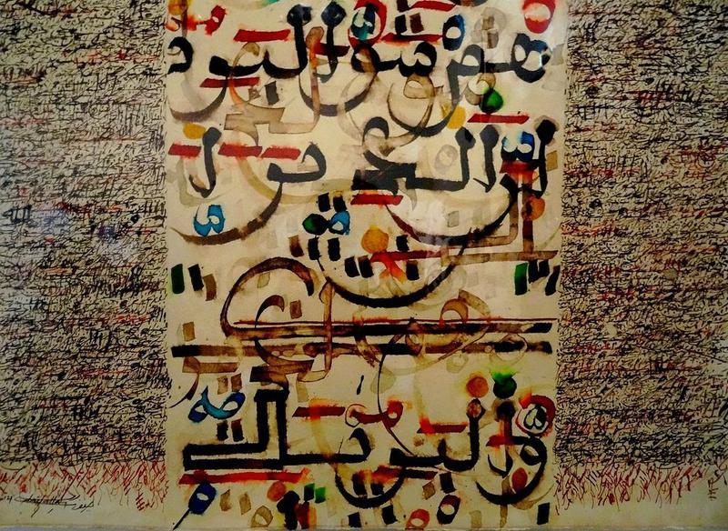Le maroc contemporain l 39 institut du monde arabe lire - Institut du monde arabe maroc ...