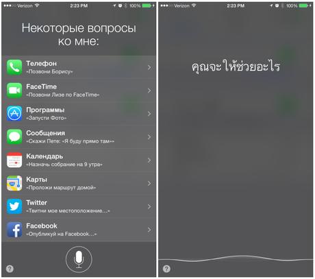 Siri-russe-thai