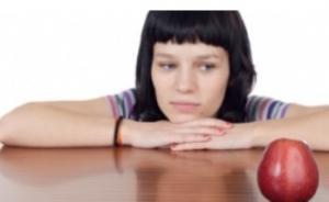 ANOREXIE MENTALE: Se faire soigner avant qu'elle ne devienne chronique – International Journal of Eating Disorders