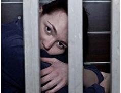 PRISONS: De nombreux décès de malades mentaux évitables – Equality and Human Rights Commission