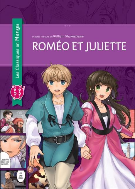 Roméo et Juliette de Megumi Isakawa