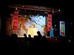 Têt  2015 aux Avanchets, hier soir, organisé par le Cercle culturel Làng Viêt