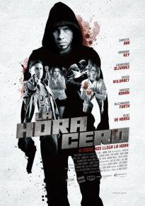 Festival de Cinéma Vénézuélien à Paris — 1ère édition du 3 au 10 mars 2015
