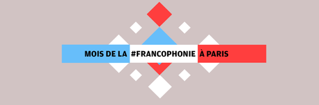 Mois de la #francophonie à Paris : Vos plus beaux poèmes s'affichent dans la ville.