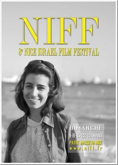 Nice Israël Film Festival : pourquoi nous n'irons pas?