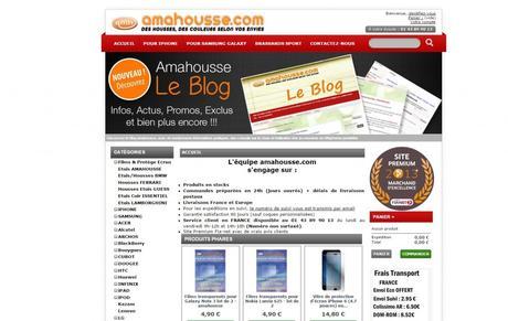 [Concours Inside #17] 4 bons d'achat Amahousse à remporter