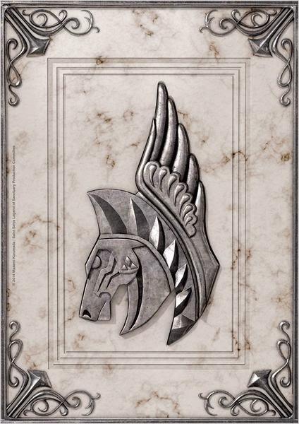 Les Chevaliers du Zodiaque La Légende du Sanctuaire - Armure Pégase