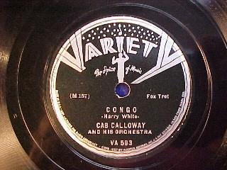 March 3, 1937: in New York studios