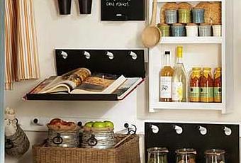 rangement cuisine 10 solutions pratiques pour organiser sa cuisine paperblog. Black Bedroom Furniture Sets. Home Design Ideas