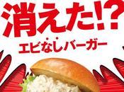 Lancement d'un Hamburger sans viande Japon