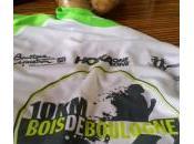Bois Boulogne 2015