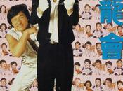Twin Dragons Seong lung wui, Tsui Hark Ringo (1992)