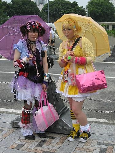 Japon Les Fruits Ou Decoras A Voir