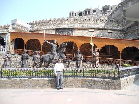 La musée Maharana Pratap