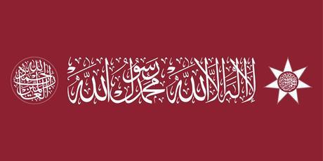 drapeaujordanien