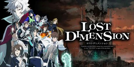Lost Dimension présente les membres du SEALED