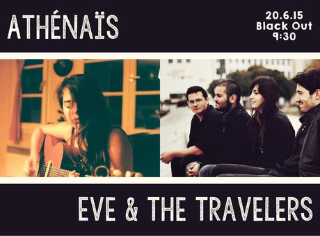 Athenaie, Eve and the travelers, Black Out.jpg