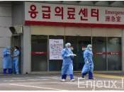 Corée nouvelles mesures pour limiter propagation coronavirus