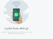 WhatsApp maintenant (WhatsMac)