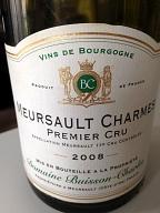 Un parfum de vacance et une ballade en Cheval Blanc :-)
