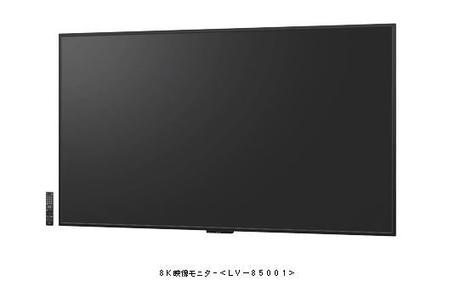 Le téléviseur LV-85001 de Sharp