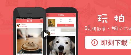China Social TV