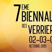 7ème édition de la Biennale des verriers | Musée-Centre d'art du verre | Carmaux
