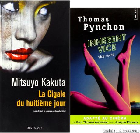 Blog Litterature japonaise
