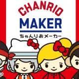 http://www.jaimehellokitty.com/images/IMG2015B/chanriomakerlogo.jpg