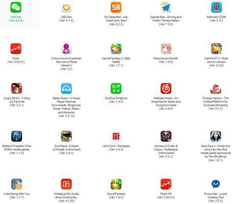 Xcodeghost-25-applications