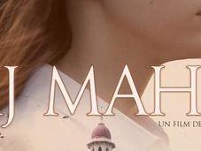 Chronique ciné Mahal