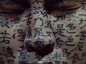 [Fiche Film #15] Kwaidan (1964) Tale tales