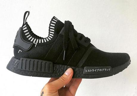 Nmd Adidas Homme Noir