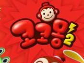 Retrouvez votre d'enfant avec mascottes coréennes