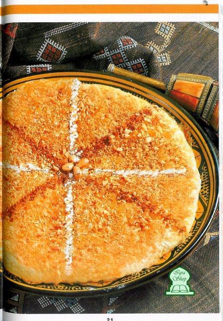 Cuisine marocaine amhaouche rachida d couvrir for Amhaouch rachida la cuisine