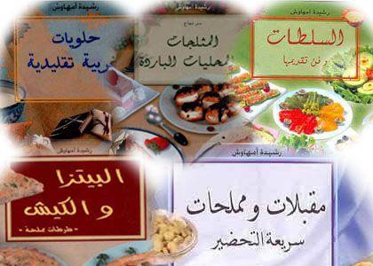 Harira : La Soupe Marocaine  750 Grammes  Video de Cuisines