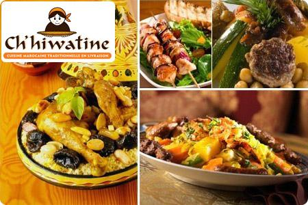 Mes Gourmandises  blog de cuisine qui vous emmène à la découverte de la