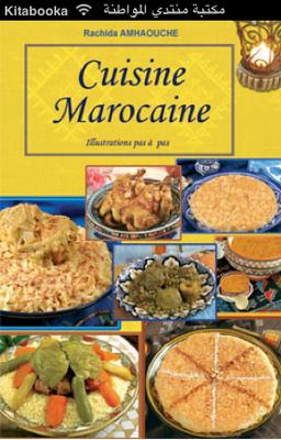 Ghislaine Cuisine  **Entre 2 balades, les recettes gourmandes de Ghislaine17 **