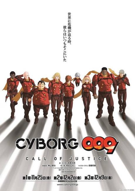 Cyborg 009 Call of Justice poster