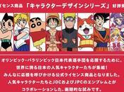 Goku, Luffy Naruto promotion Jeux Olympiques Tokyo 2020