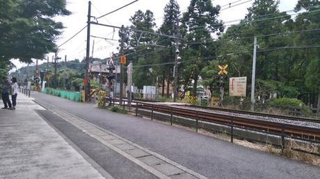 Akari au Japon : mise en bouche