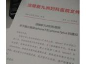 Chine L'iPhone interdit pour employés d'un hôpital