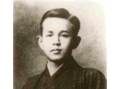 Takuboku Ishikawa suis homme…