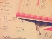sites aident apprendre japonais gratuitement