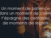 moment patience