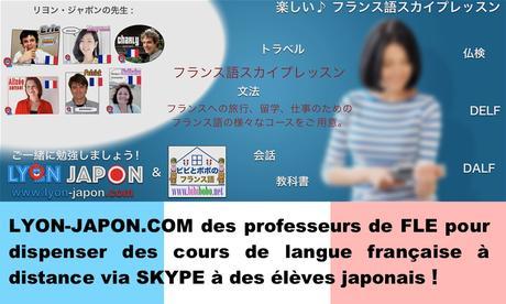 recherche professeurs de fle pour des cours distance via skype voir. Black Bedroom Furniture Sets. Home Design Ideas